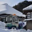 「前沢曲家集落」雪景色