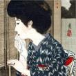 井川洗厓  4
