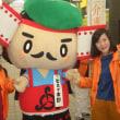 「介護の日フェスティバル」に参加!