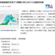 170918 台風