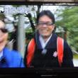 ブラタモリ 嵐山はなぜ美しい⁉ 2018.6.22  「7」
