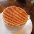 オランダ式キャラメルコーヒー