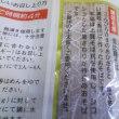 2017・9・21(木)…㈱讃岐物産「金比羅そば」