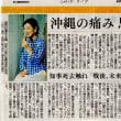 3・13は吉永小百合さんを小学校1年より意識させた!小学館の月刊誌を毎月読んで以来だ!彼女のスタンスはいいね!