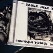 八木橋司『TABLE JAZZ 3』