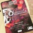 「SSFF & ASIA 2017 秋の上映会」偉大なる遺産 監督チャン・グンソク