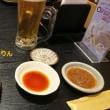 焼肉 大喜 ~福岡 大手門~