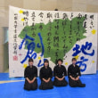 徳島県議会ホール 書道パフォーマンス2017