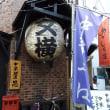 中華麺店『思』さん(その2)