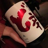 恵比寿で味わう博多鶏なべ(^^) @美神鶏・恵比寿