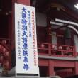 被災地へ思いを込めて   成田山札幌別院新栄寺にて、