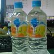 モラタメ.net で「miu レモン&オレンジ」が当たった!