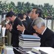 狩野斜里第一漁協組合長の合同葬に多数参列