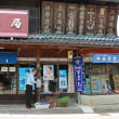 NHK・朝ドラ「半分、青い。」のロケ地 岩村町 12