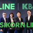タイの商業銀行カシコン銀行、LINEとオンライン融資開始。