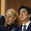 安倍氏、大田弘子氏ら、「日本の放送大改革?!」「放送法改正」~ 安倍政権に対し「不利な報道」を規制か?!/「放送大学」の放送も関東では、地上波からBS放送に変更!。
