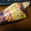 ジャイアントコーン 大人のチョコレート