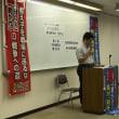 講演:「反骨の記録」から考える憲法問題ー改憲に抗うために