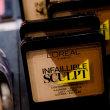 米ウォルマート:化粧品会社に中国外での生産検討要請