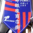 街の東京-6
