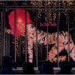 hide 『Ja,Zoo』 - アルバムレビュー vol.124