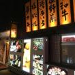 食べ歩きの仙台旅行