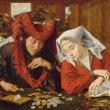 両替屋とその妻