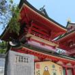 フクが食べたくて💛下関と門司港と呉の旅⑥☆関門人道トンネル往復と赤間神宮