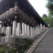 奈良に行ってきました(朝)