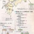 第3の航路(弥生時代後期・古墳時代)で栄える出雲国