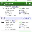 回顧♪<福島牝馬S>秋山騎手が10場重賞制覇!