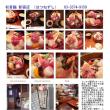 だいぶ前に入ったユニークな西新宿の寿司店。「初音寿司」の大盛りチラシにチャレンジしてみた。100円の差は大きすぎる