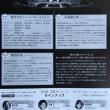 藝大モーニング・コンサートでハチャトゥリアン「フルート協奏曲」、ライヒャ「トロンボーン協奏曲第2番」を聴く  /  上野deクラシック(軽井沢チェンバーオケ)のチケットを取る