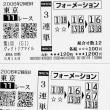 ヴィクトリアマイル 快勝!(日曜日の回顧)