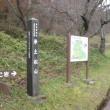 福島県郡山市:JCC#0703:ZA-0409