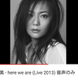 「here we are」/華原朋美