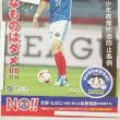 Jのある風景「横浜編97(ダメなものはダメ!!)」