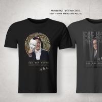 マイケル先生のTシャツ