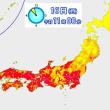 250ccが普通の時代!北海道は全国でも少ない350ccが普通だった。