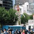 柳本つとむ判事が「反天連」集会などでスピーチ!「夏祭起太郎」名義で不敬寄稿