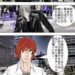 漫画ー815ページ