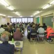 筑波土地改良区の臨時総代会に出席しました。
