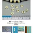 ビンテージ象牙リング (8mm) の紹介