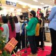イオン古川店20周年記念クリスマスコンサート