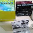 バッテリー購入 と タルタルフィッシュ