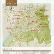 みやま市 「みやまぶらり旅2017秋」 プログラム18のご案内