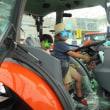農機具フェア