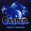 キャスパー(1995)