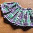 孫のギャザースカート