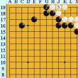 囲碁死活1344 碁経精妙